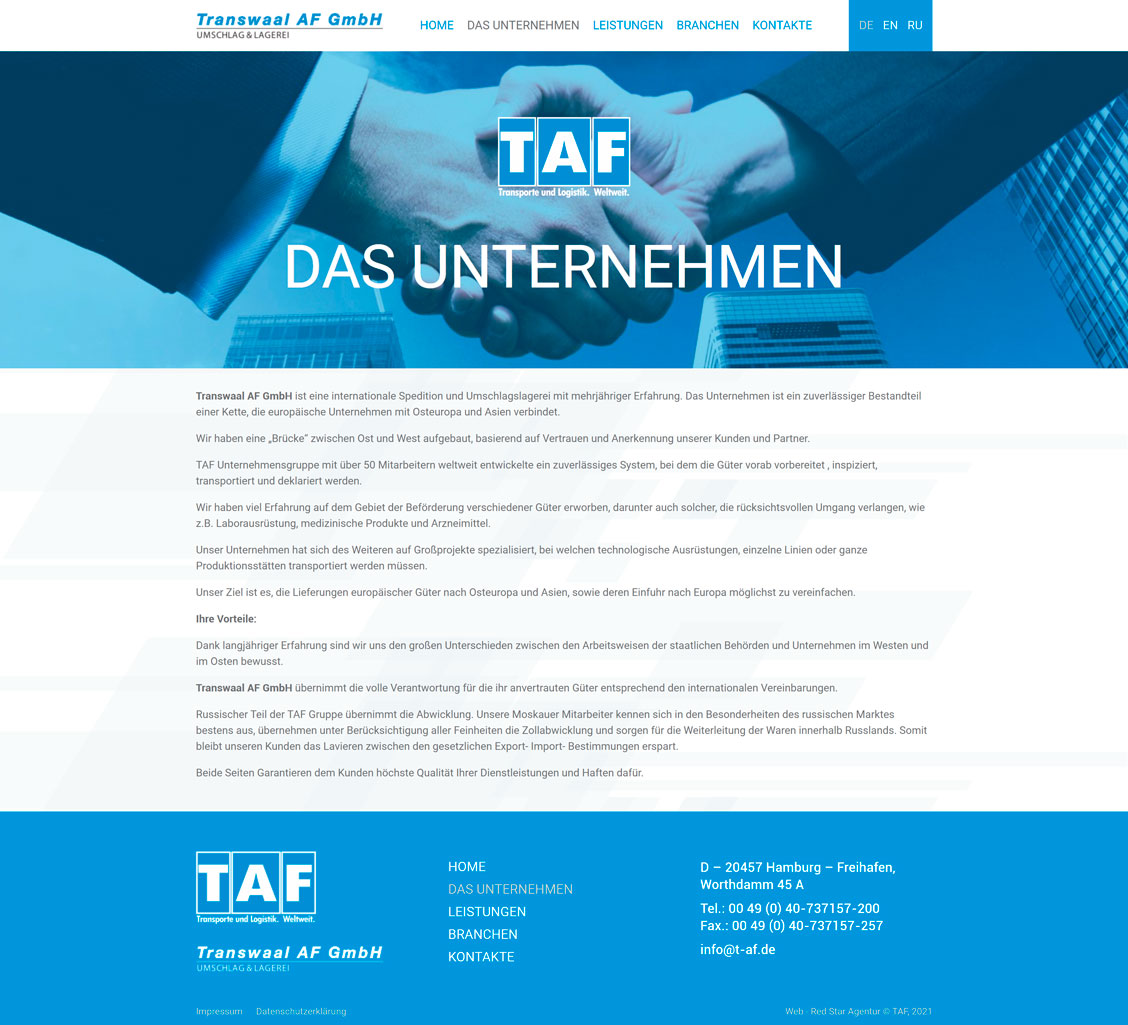 Інформаційна сторінка TAF